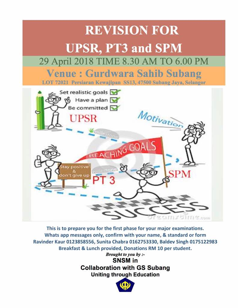 Revision For Upsr Pt3 And Spm 2018 Gurdwara Sahib Subang